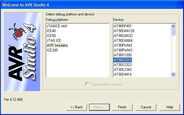 Выбор симуляции и типа микроконтроллера