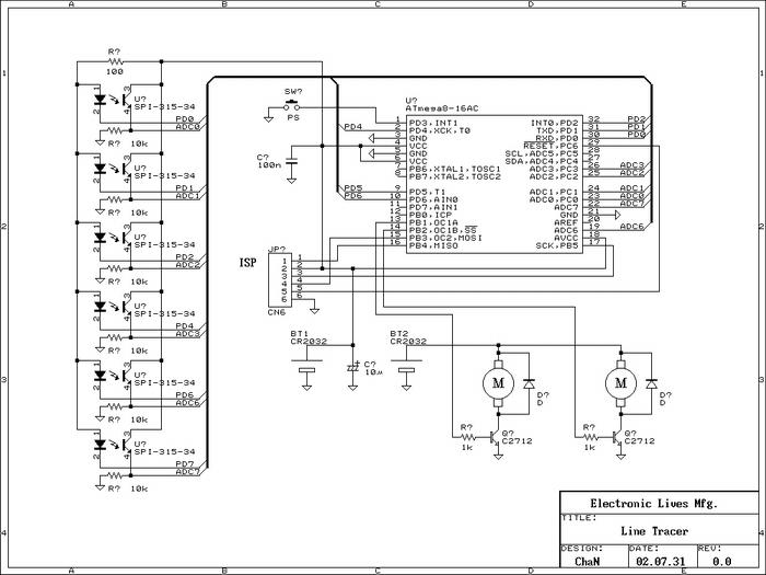 Принципиальная схема робота