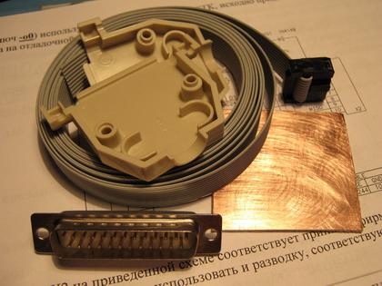 Рисунок 2. Основные комплектующие (разъем IDC-10 обжат на кабеле)