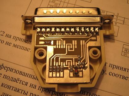 Рисунок 8. После распайки пассивных компонентов(светодиоды и микросхема не установлены)