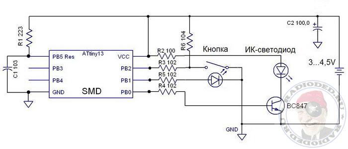 схема ИК-управления сигнализацией