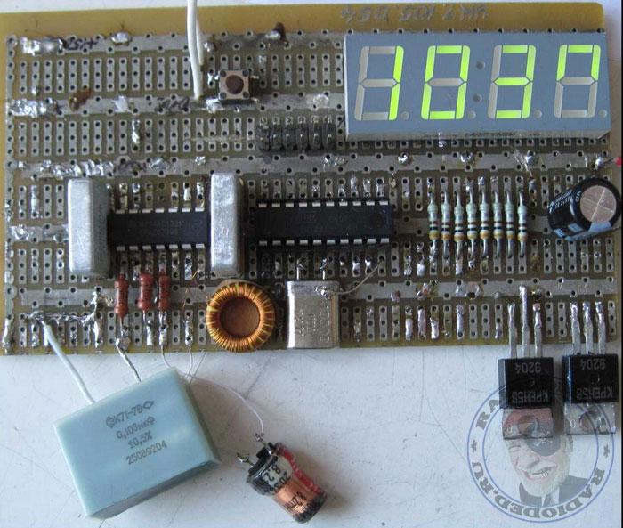 Измерение ёмкости конденсатора 0,103 мкФ