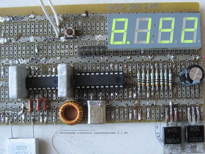 Измерение индуктивности 8,2 mH