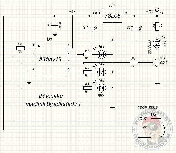 Принципиальная схема ИК-локатора