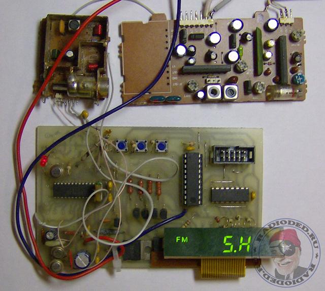 Собранный синтезатор частот