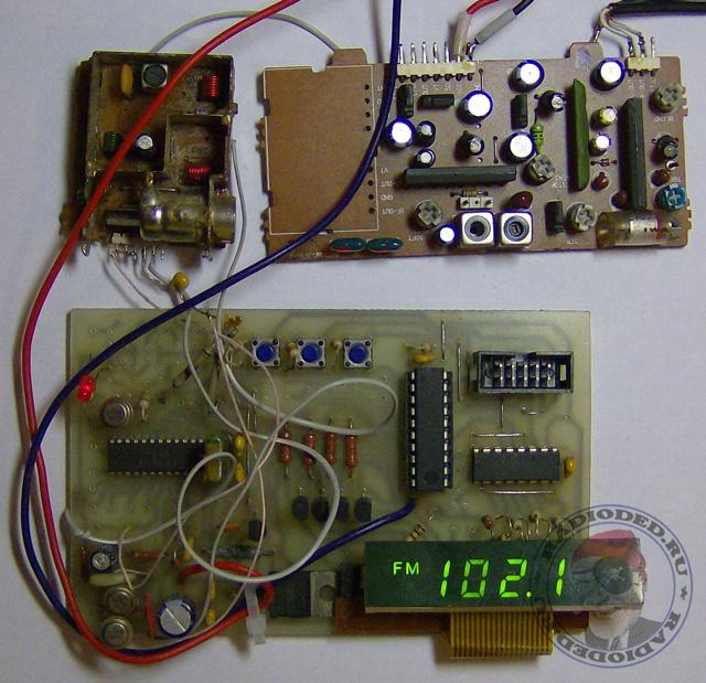 Синтезатор частот на микроконтроллере. Устройство в работе.