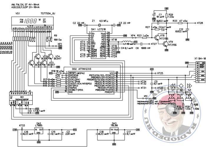 Схема синтезатора частот на микроконтроллере AVR