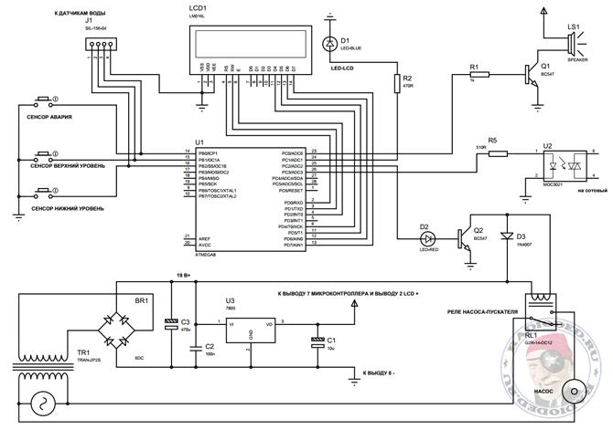 Принципиальная схема контроллера насоса