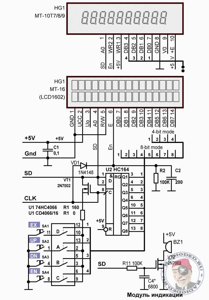 Схема подключения ЖК-дисплея