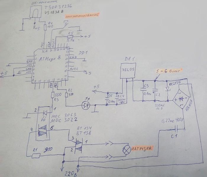 Схема ИК-управления освещением на микроконтроллере